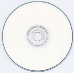 Диск CD-R Mirex 700 Mb, 48х, Ink Printable